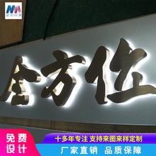led精品迷你發光字亞克力招牌門頭廣告字牌樹脂背發光字制作