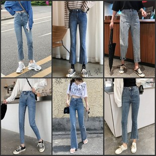 Korean women's denim trousers Slim-fit jeans with small feet and holes