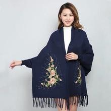 民族風刺繡流蘇雙面羊絨女士圍巾春秋款帶袖披肩斗篷兩用厚款圍巾