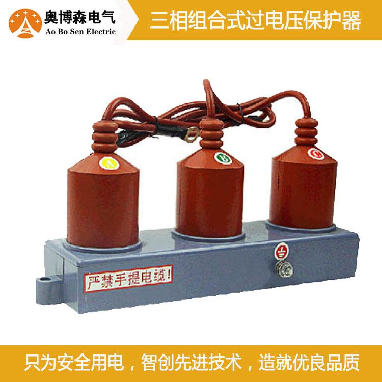 三相过电压保护器-4