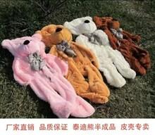 批發毛絨玩具熊貓娃娃超大號1.6米泰迪熊公仔圣誕生日禮物皮殼