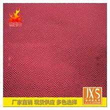 廠家直銷皮球紋皮革 J8407新款高光金屬圓點顆粒皮球紋PU皮革面料