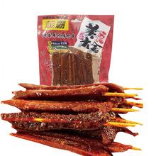 超霸45g燒烤羊肉串 食品批發多口味肉串湖南特產肉類休閑零食
