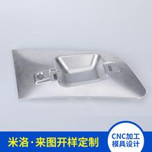 厂家直销定制 铝合金样式模块制作 3d打印金属模型加工