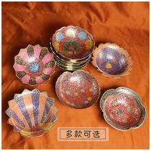 尼泊尔纯铜彩绘果盘七供水碗供水杯小果盘10cm