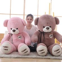 大号泰迪熊布娃娃女孩LOVE爱心抱抱熊公仔毛绒玩具生日礼物批发