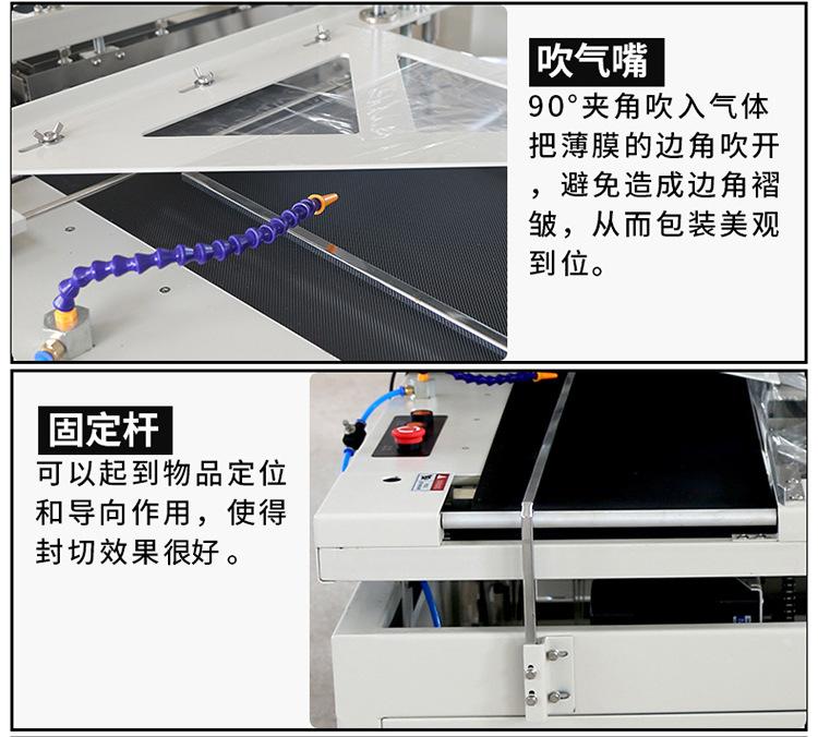 L450 包装机细节展示图