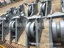 【厂家直销】亚太锚链 船用舾装件滚轮闸刀掣链器