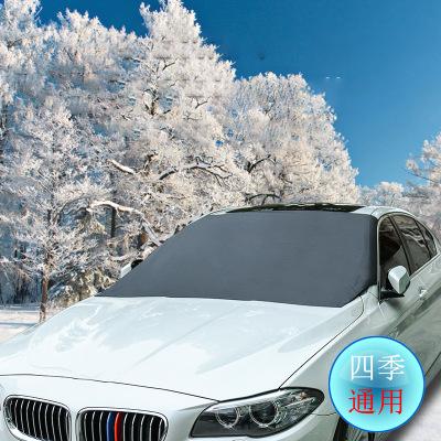 汽车前挡风玻璃罩 磁铁遮阳挡 雪档半罩车衣车罩 磁性前档 太阳挡