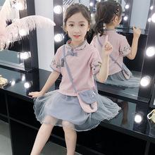女童汉服夏装中国风童装旗袍儿童改良唐装小女孩襦裙套装厂家批发