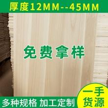 直拼板厂家 定制12mm-45mm桐木拼板 门芯板 实木家具板 质量板材