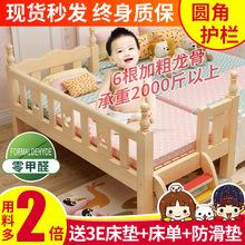 儿童床带护栏小床单人婴儿床男孩女孩公主床宝宝边床加宽拼接大床