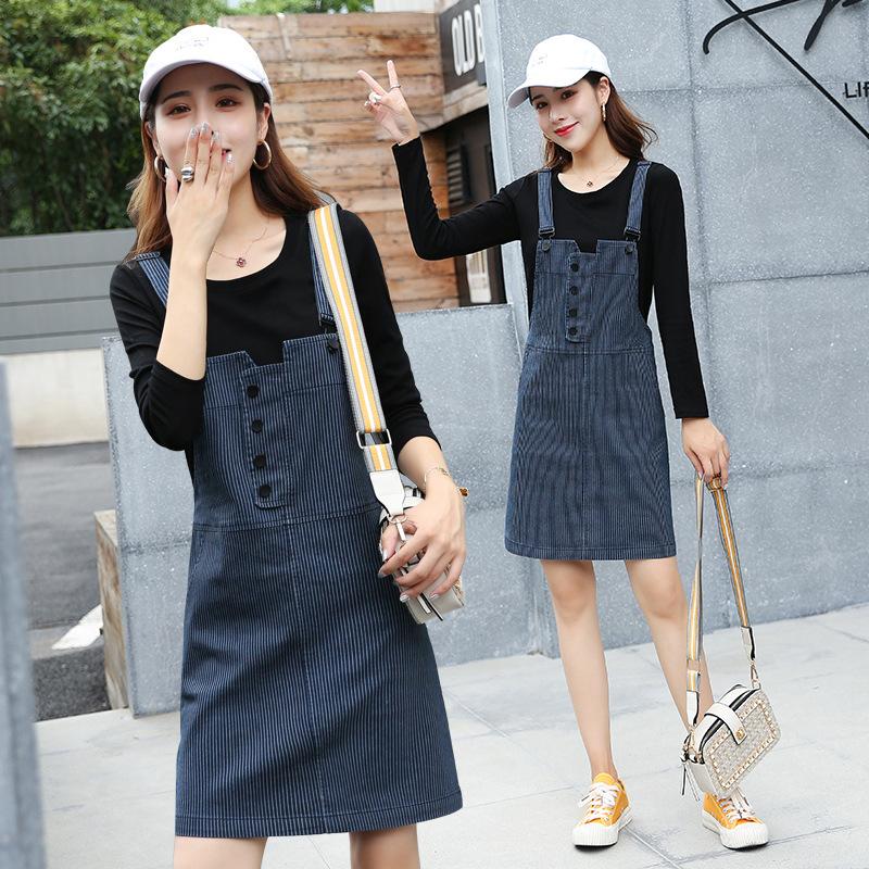 2019新款时尚初秋女套装条纹背带裙两件套洋气减龄显瘦长袖连衣裙