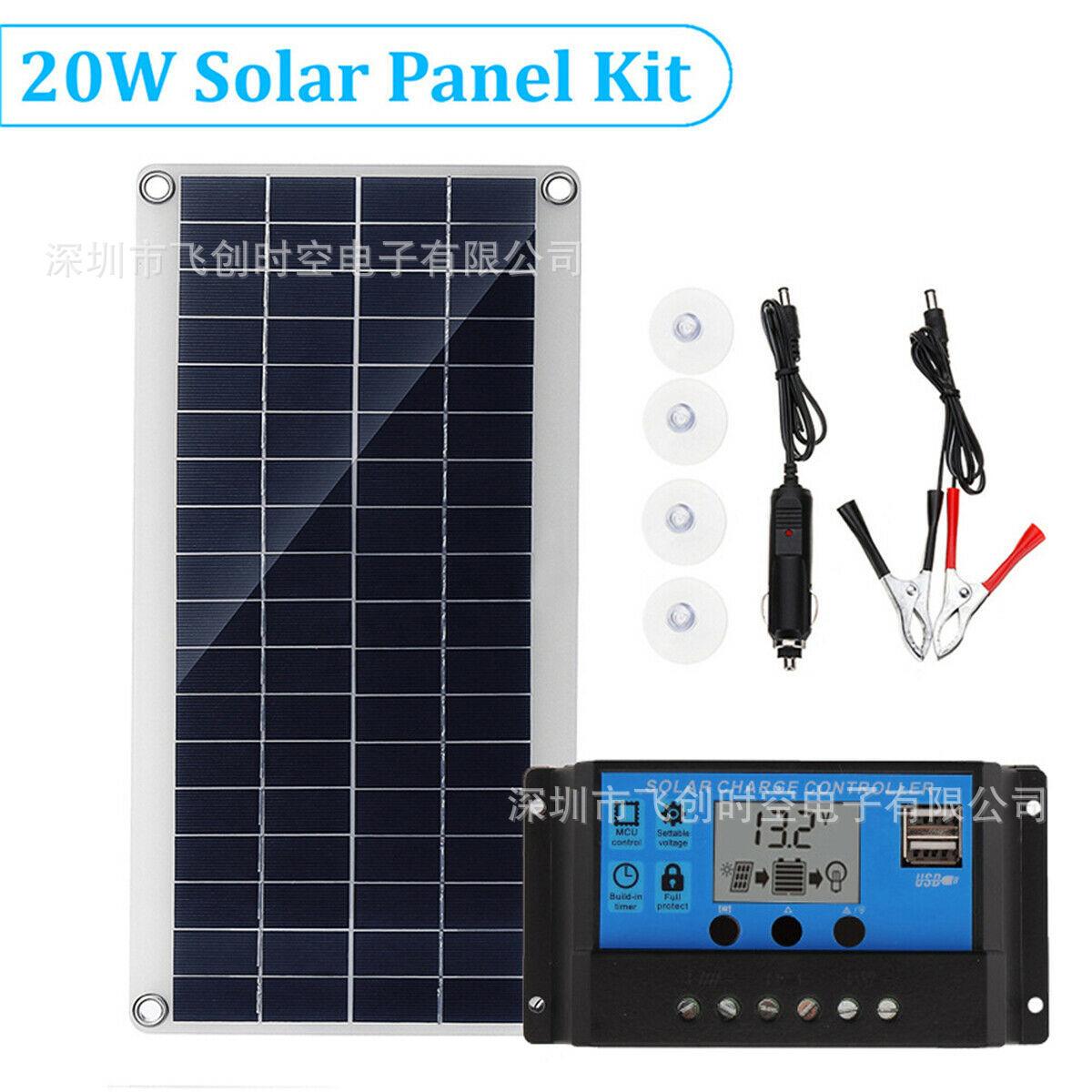 厂家直销20W多晶柔性太阳能发电板 便携式多用途手机充电太阳能板