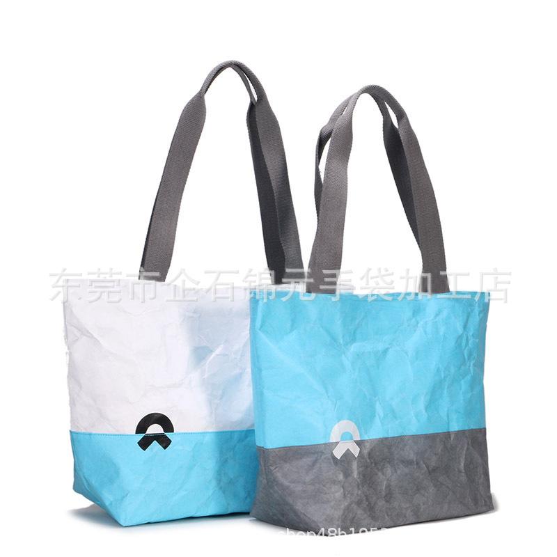 纸手提袋单肩杜邦纸袋定做印刷图片logo撕不烂防水帆布环保袋定制