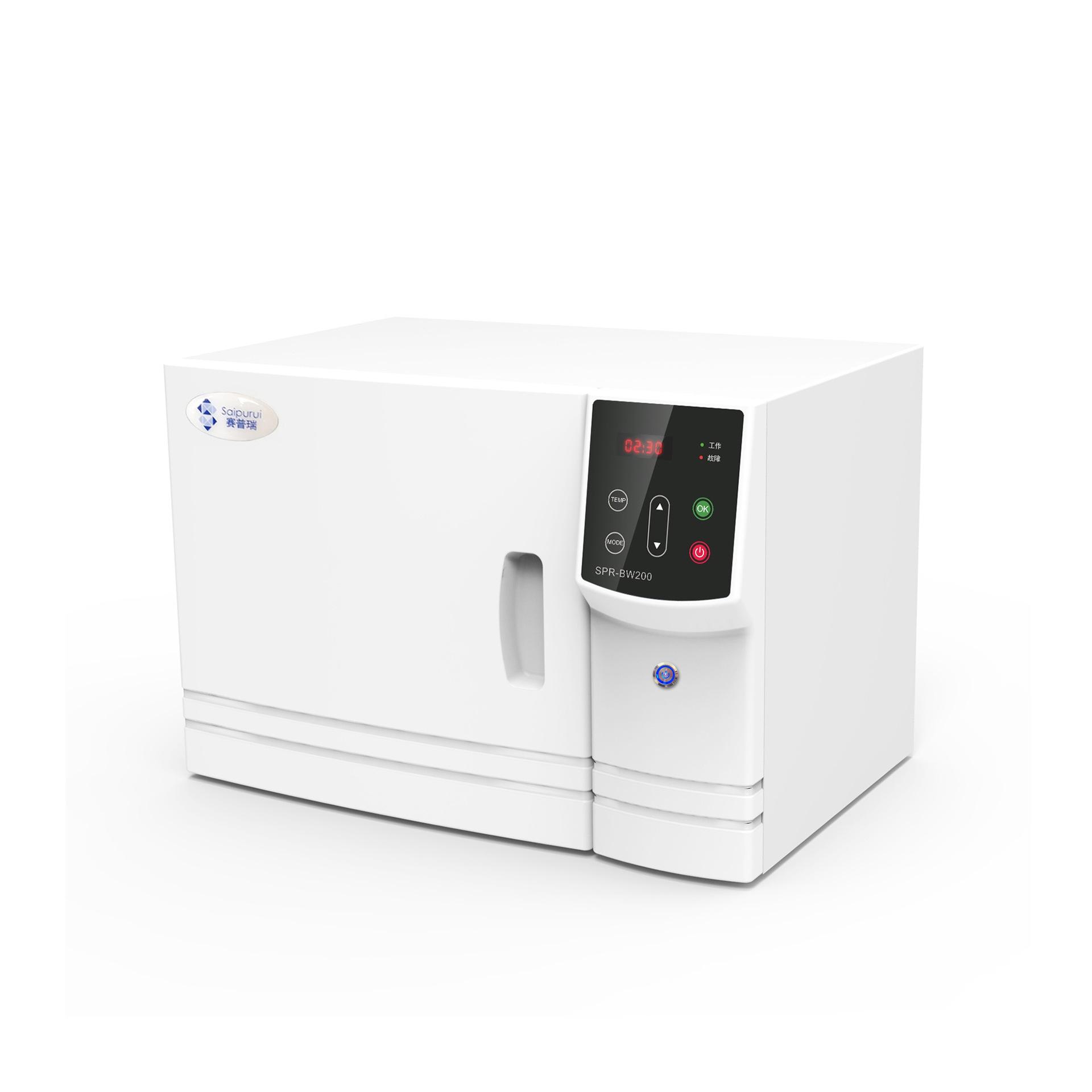 洗瓶机 全自动超声波清洗机  厂家品牌 型号