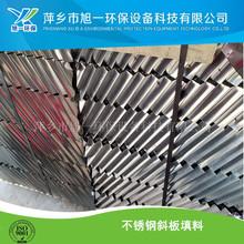 不锈钢斜管填料304 316L金属蜂窝斜板 三相分离器不锈钢斜板填料