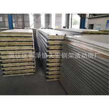 专业销售   岩棉板  彩钢岩棉板 防火彩钢板 活动房墙板
