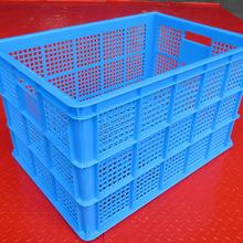 蓝色塑料筐  全新料镂空蔬菜框水果筐  680*480*400塑料周转筐
