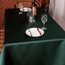 酒店会议室桌布办公桌布展会活动墨绿色长条桌台布定制?#21487;?#26041;桌布
