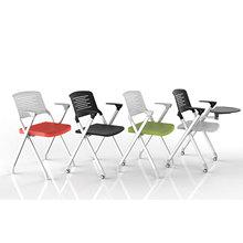 教师培训椅智慧课堂椅轻奢靠背书桌简约现代背凳子休闲塑料拇指