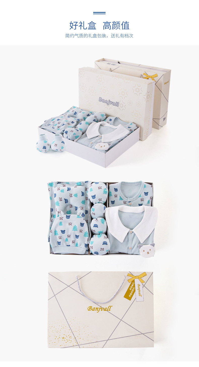 Newborn gift set cotton baby clothes autumn and winter supplies NHQE180571