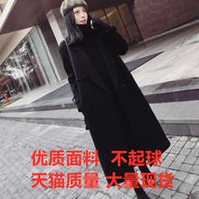 黑色雙面呢子大衣2019秋冬中長款過膝系帶韓國毛呢外套女裝赫本風