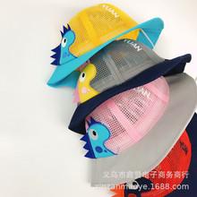 儿童帽子夏季新款卡通渔夫帽韩版恐龙镂空盆帽男女宝宝防嗮遮阳帽