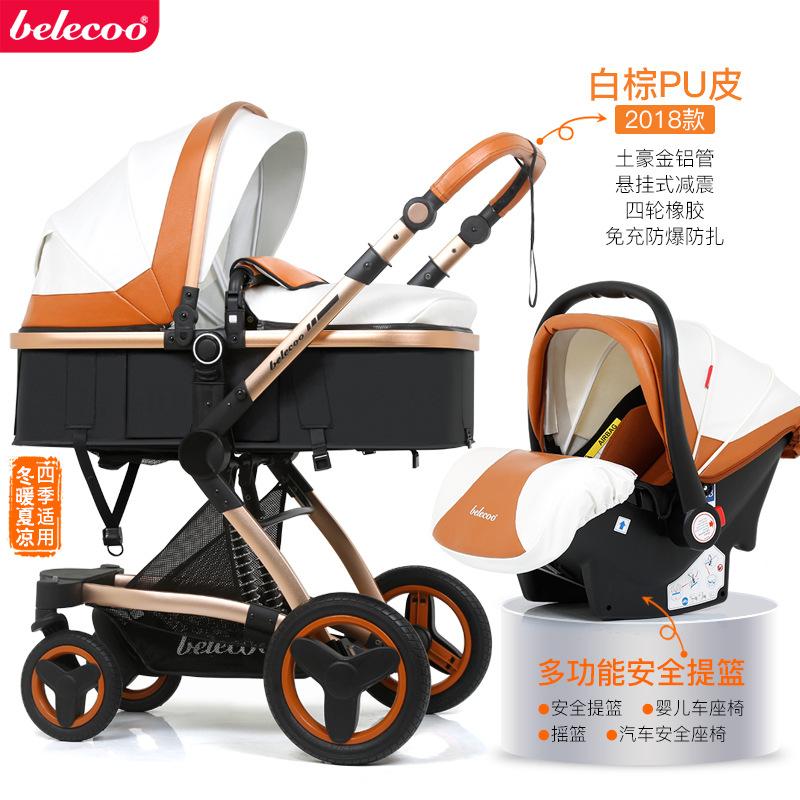 belecoo belico عالية عربة طفل عربة سلة يمكن الجلوس مستلق للطي عربة امتصاص الصدمات ثنائية الاتجاه