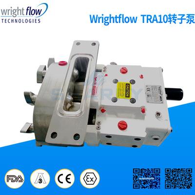 美国原装进口wrightflow TRA10系列卫生级正排量泵