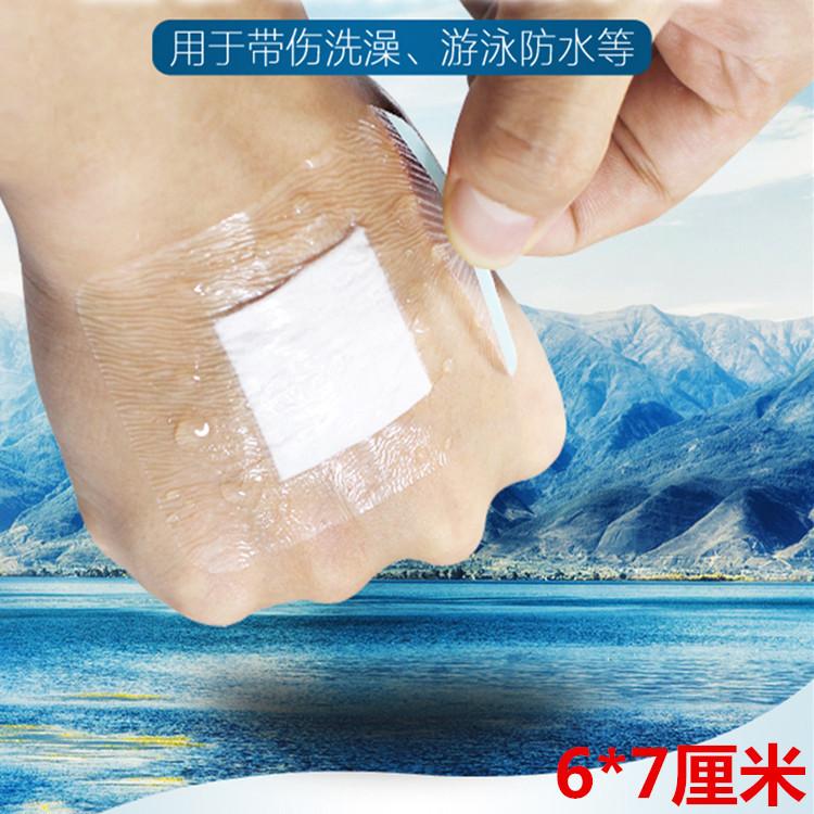 出口伤口防水贴透明大号胶布创可贴肚脐贴术后洗澡敷贴创口贴