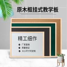 齐富木框磁性挂式白板办公黑板墙粉笔书写绿板家用软木背景照片墙