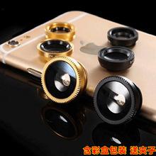 手機鏡頭廣角微距魚眼三合一套裝拍照神器適用iphone安卓外置鏡頭