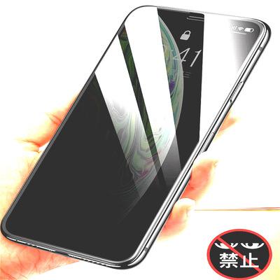 货源防窥钢化膜全屏亮边适用iphone12 pro max苹果11pro max 7/8plus批发