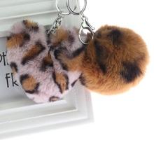 新品網紅豹紋毛球汽車鑰匙扣掛件優質箱包掛飾韓版時尚情侶小禮品