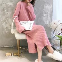 毛衣女2019新款纯色网红长款针织打底衫女韩版秋冬长袖针织连衣裙