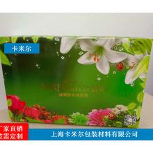 【厂家定制】印刷包纸装盒  彩盒 艺术纸袋  礼品再生纸盒