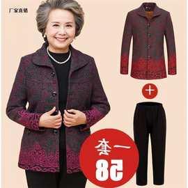 (上衣 裤子)中老年外套女秋装妈妈装冬装奶奶装春装老年人衣服