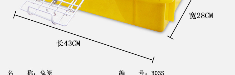 R03S yellow - details _16.jpg