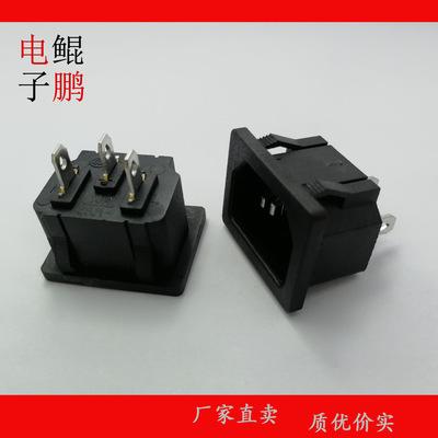 AC电源插座品字型无耳电饭煲打印机电脑机箱