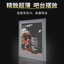 LED七彩水晶灯箱 亚克力RGB高端变色灯箱 超薄发光相框广告牌制作