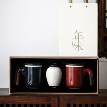马克杯大容量带盖过滤水杯陶瓷家用茶杯办公室泡茶喝茶杯礼盒套组
