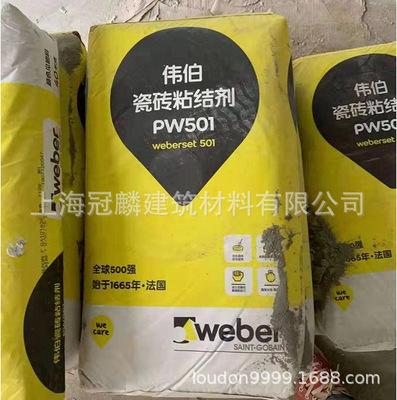 伟伯玻化砖瓷砖胶粘合剂粘结剂胶泥,精装修适用,工厂直供