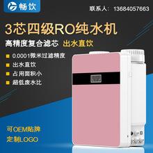 小家电净水机ro反渗透纯水机厨房直饮净水器75G家用厨房过滤器