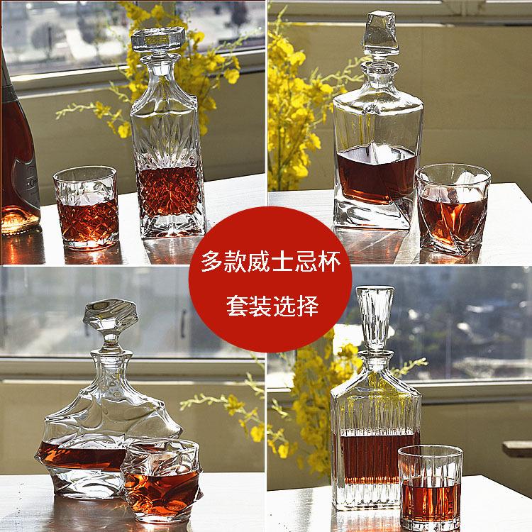 无铅玻璃威士忌杯洋酒杯洋酒瓶啤酒杯威士忌瓶子分酒瓶酒樽套装