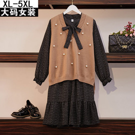 Spring dress New Fat Girl favorite large size two-piece dress chiffon skirt + knitted vest suit