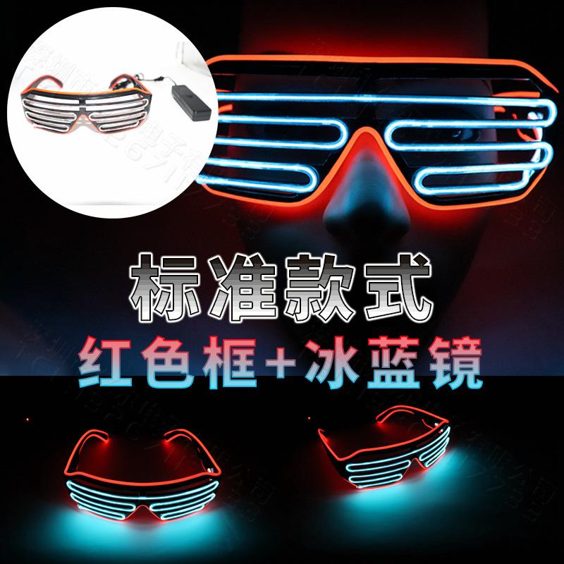 الصمام ضوء نظارات الستائر يهتف بار حزب KTV اللعب هدية أداء المرحلة لتعزيز إمدادات الغلاف الجوي