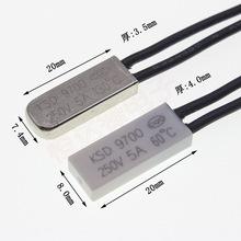 直销KSD9700/BW9700温度开关温度保护器温控开关10~230?#28909;?#20445;护器