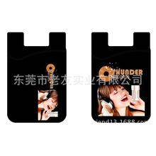 工廠加工定制 3M背膠手機卡貼 魔術貼 硅膠銀行卡 學生卡 公交卡