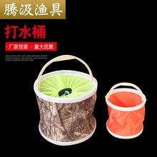 方便打水桶 釣魚帆布折疊小圓桶 魚餌桶 垂釣用品 河北漁具批發